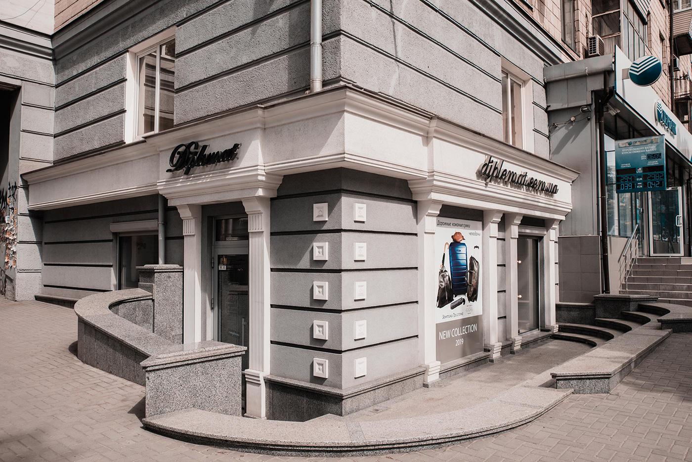 Магазин Diplomat