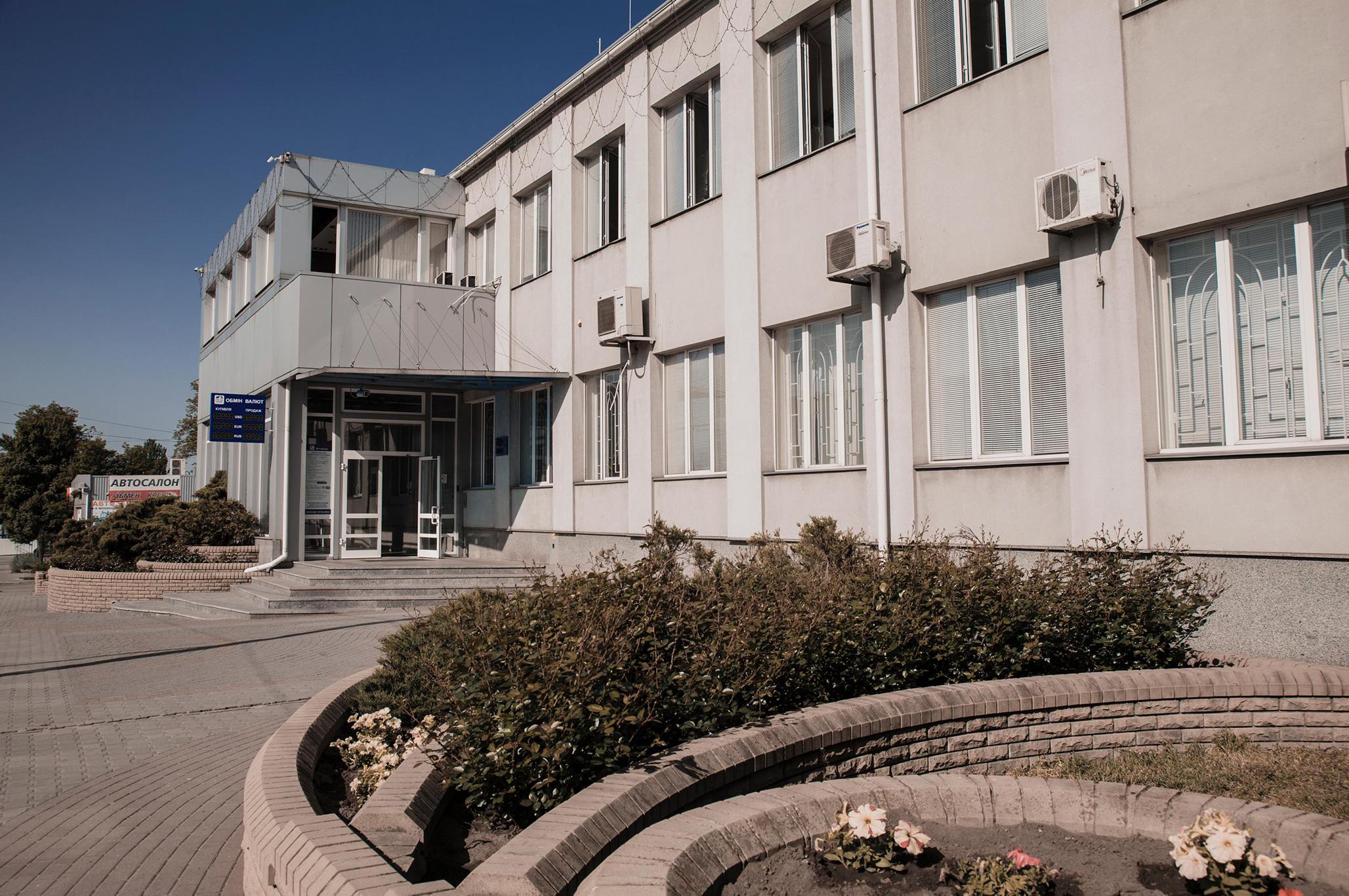 Здание Метабанка